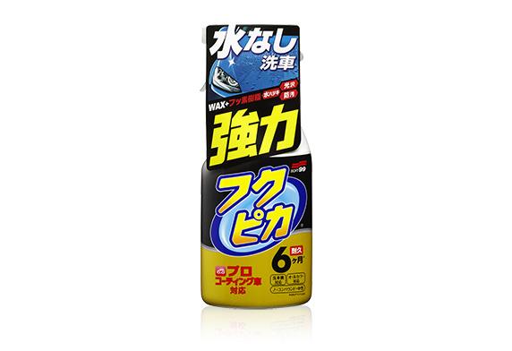 Chai xịt phủ bóng sơn xe Fukupika 6 tháng