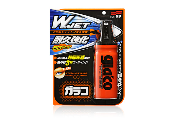 Chai xịt nano kính xe ô tô Glaco Jet Strong